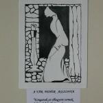 A vár fehér asszonya