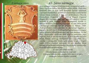 SÁROS VÁRMEGYE CÍMERE,1839