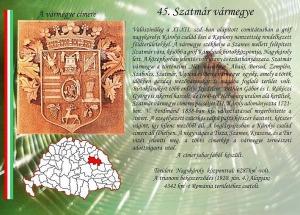 SZATMÁR VÁRMEGYE CÍMERE, 1721