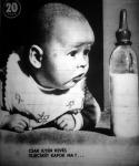A kisbaba táplálása