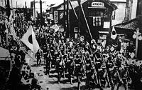 Japán katonák indulása Kínába