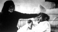 Hipnózis és vetített képek a rossz álom, amelyből gyönyörű az ébredés
