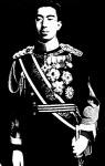Hirohito császár, a Tenno