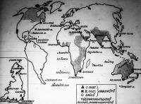 Az angol világbirodalom hadikikötői
