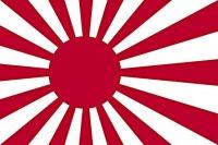 A japán haditengerészet lobogója
