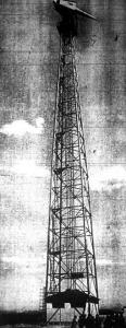 Ez a hatalmas építmény, az ország első levente ejtőernyős-ugrótornya