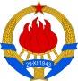 Jugoszlávia címer