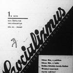 A Szocializmus, a Szociáldemokrata Párt társadalomtudományi folyóirata, hétéves kényszerszünet után, újból megjelent.