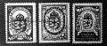 A Magyar Vöröskereszt jótékonysági bélyegei, amelyeket az ország közigazgatási hatóságai hoznak forgalomba. A bélyegek rajzait Fery Antal grafikusművész alkotta.