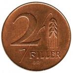 Az 1946-ban vert 2 filléres