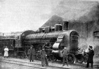 A gőzfelhőbe burkolózott mozdony