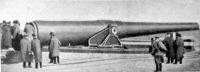 Óriás ágyú a new-yorki kikötő erődjében