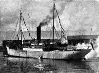 A Buda tengerjáró gőzös.