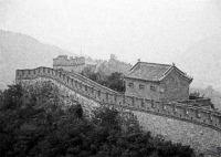 A kínai fal