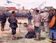 Kínai kivégzés