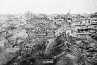 Tiencsin kínai városrésze