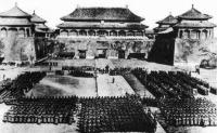 A khinai császári palotát megszálló csapatok