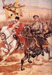 II. Miklós cár a hadak élén. Propagandaplakát