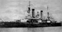 A Petropavlovszk orosz tengernagyi hajó