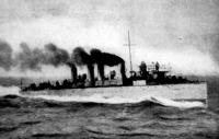 Az Akebono japán torpedózúzó hajó