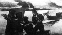 A japán haditengerészet golyószórósai