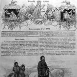 A Vasárnapi Újság legelső (1854.évi) számának első lapja