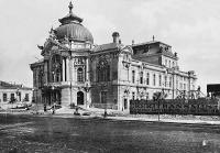 A Vígszínház