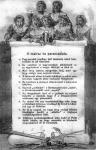 Matrózok tízparancsolata