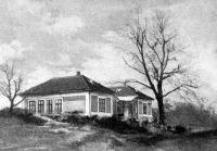 A bögötei iskola