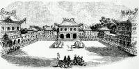 A kínai csázsári palota