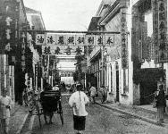 Sanghai utcarészlet, 1900