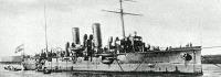 A Zenta csatacirkáló