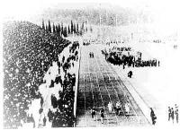 100 m-es futás, Athén 1896