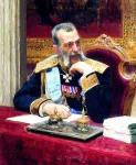 Vladimir Alekszandrovics nagyherceg