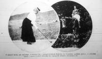 A spanyol királyi pár mulatsága