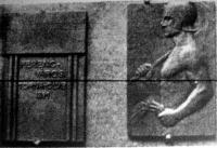 Az FTC. plakettje, amit Berán Lajos szobrász tervezett