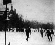 Jéghockey meccs a városligeti jégpályán