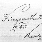 Reseta czenzor jóváhagyó záradéka Petőfi költeményeinek kéziratán