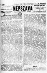 A Népszava első száma (1877)
