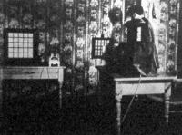 Ez a gép, a melyet Ruhmer berlini feltaláló szerkesztett, állitólag a távolbalátás feladatát megoldotta
