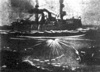 A hidroszkop alkalmazása a tengerfenék megvilágitására