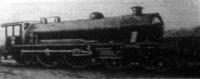 Amerikai express-mozdony