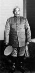 Jüan Si-kaj a köztársaság első elnöke