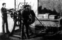 Akkumulátorral dolgozó nyomdagép