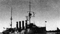 A Hogue nevű hajó: a német búvárhajóharc egyik áldozata