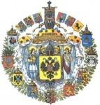 Az Orosz Birosalom címere