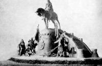 Fadrusz Mátyás szobra
