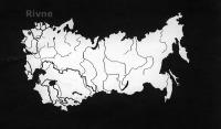 Oroszország: nagy ország, nagy gondok (a piros pötty olyan területet jelez, ami ekkor még a Monarchiáé)