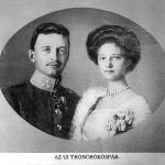 Az új trónörökös pár
