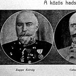 A közös hadsereg hadbírósága
